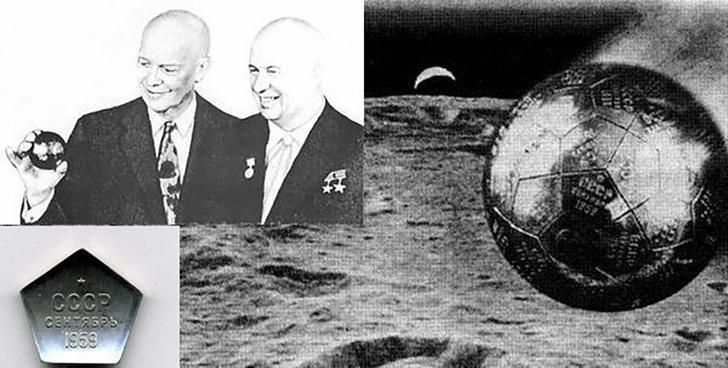 Фото №1 - Рассекречены документы, связанные с началом лунной гонки