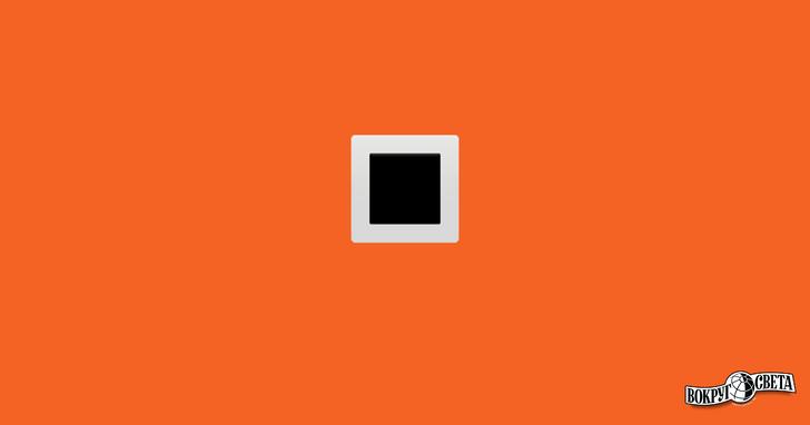 Фото №3 - Тест: Угадай картину по эмодзи