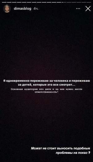 Фото №5 - Как тиктокеры реагируют на состояние Дины Саевой?