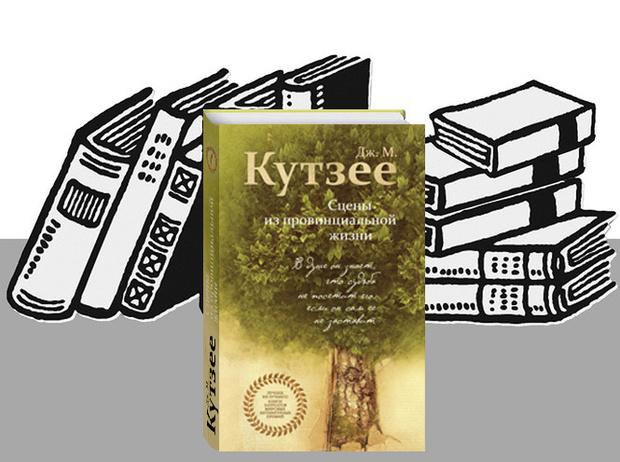 Фото №2 - К прочтению: 7 книг-лауреатов Нобелевской премии по литературе