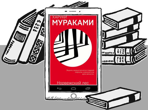 Фото №6 - 5 книг о жизни в большом городе (городские романы и не только)