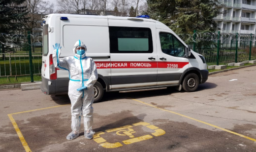Фото №1 - За первые сутки работы пансионат «Заря» принял 26 пациентов с коронавирусом или подозрением на него