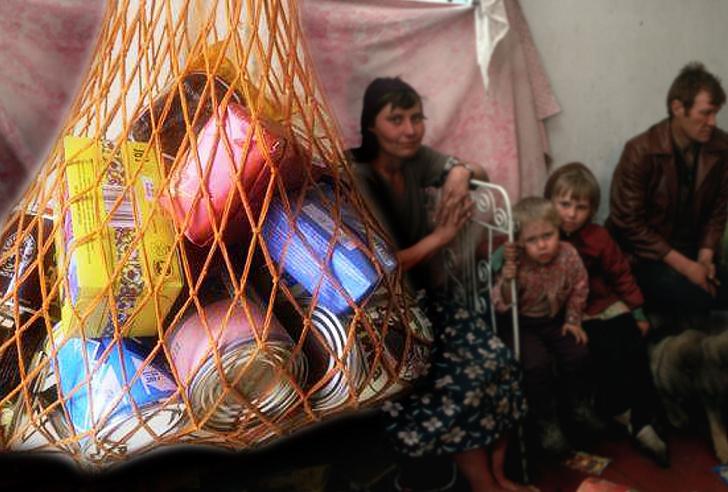 Фото №1 - В Воронеже волонтер «Единой России» продала продуктовые наборы, выделенные для бедных семей