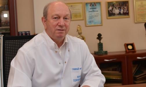 Фото №1 - Главный онколог Петербурга возглавит бывший «МЕДЕМ»