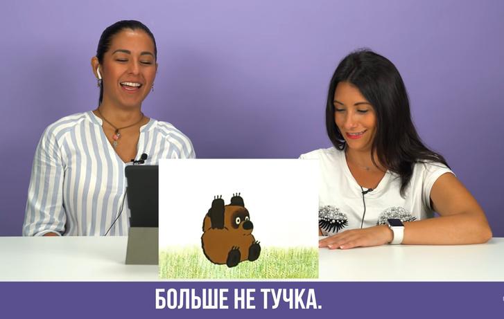 Фото №1 - Иностранцам впервые показали советский мультфильм про Винни-Пуха и записали реакцию на видео