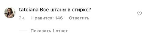 Фото №4 - «Зачем тебе юбка?»: Егор Крид шокировал подписчиков своим новым нарядом
