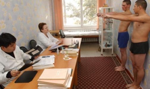 Фото №1 - В Петербурге появятся новые стандарты обследования призывников в больницах