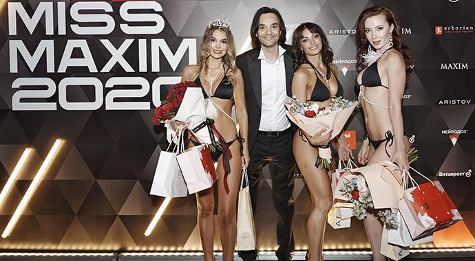 Долгожданный финал конкурса Miss MAXIM 2020 состоялся!