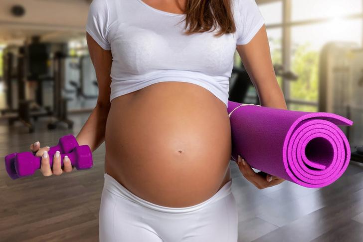 физическая активность для беременных
