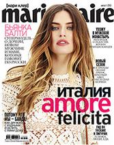 август 2013. италия amore felicita.