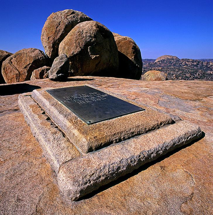Фото №8 - Балансирующие камни, или Cказки Великого Зимбабве