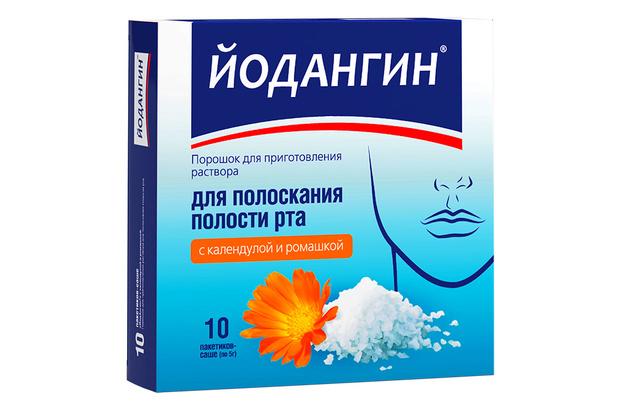 Фото №2 - Рекомендации советских врачей