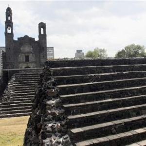 Фото №1 - Цивилизация ацтеков древнее, чем предполагалось