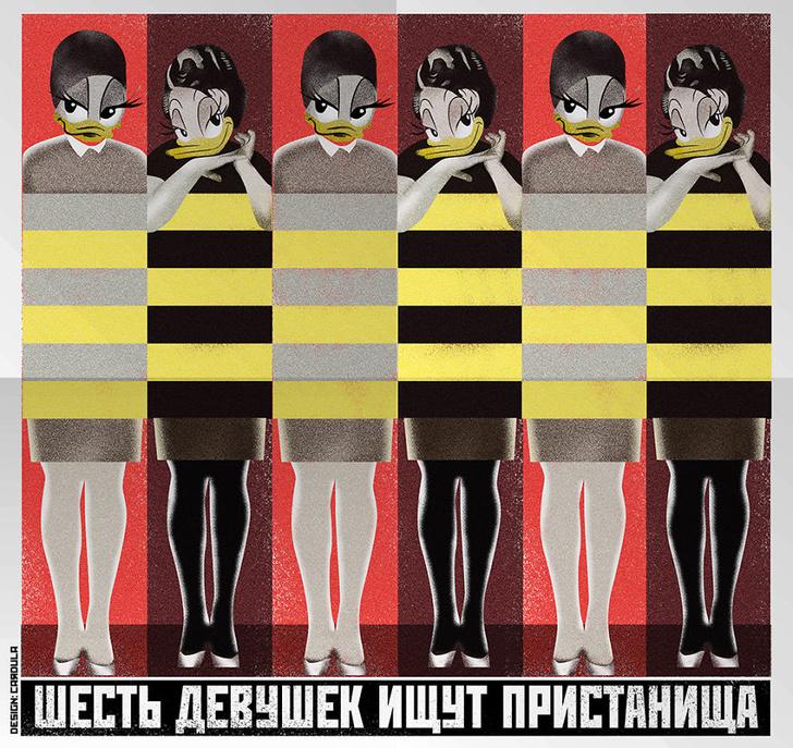 Фото №10 - 10 постеров в стиле советского авангарда к фильмам времен НЭПа, если бы их снял Дисней