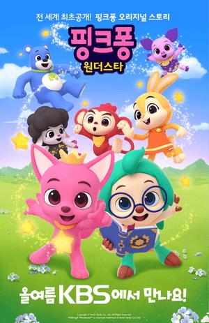 Фото №6 - Выбор IMDB: 25 лучших корейских дорам 2019 года