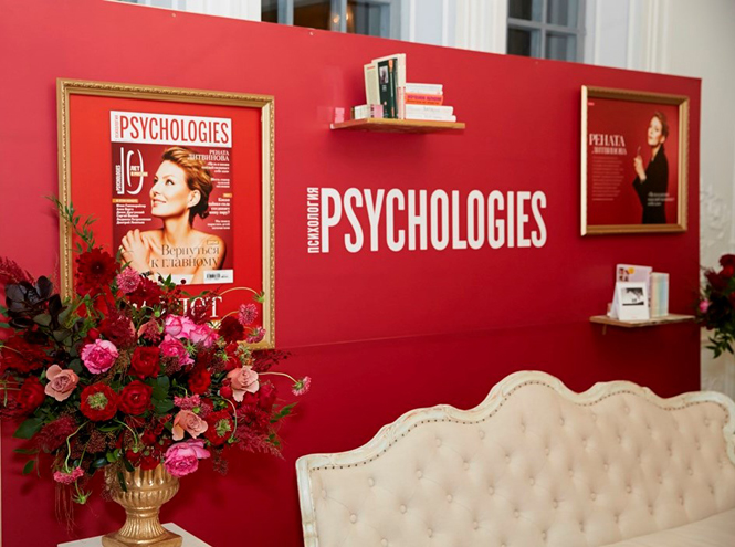 Фото №1 - Журнал Psychologies отметил 10-летие в России