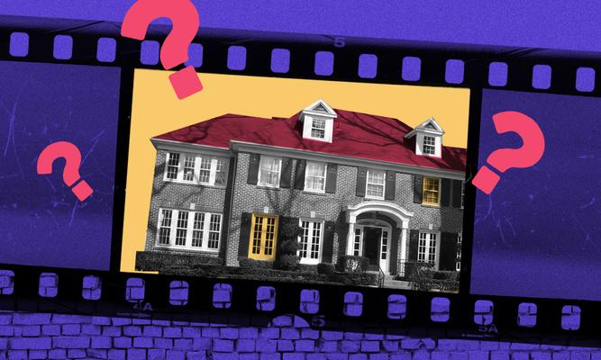 Фото №1 - Тест: из какого фильма этот дом