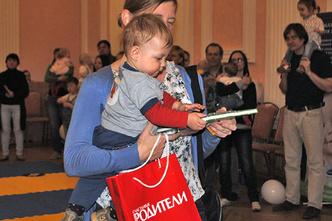 Фото №4 - В Екатеринбурге на «Забеге в ползунках» установлены новые рекорды