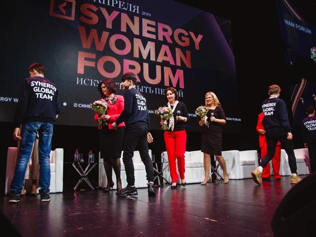 Фото №3 - Что нужно знать о Synergy Woman Forum 2021