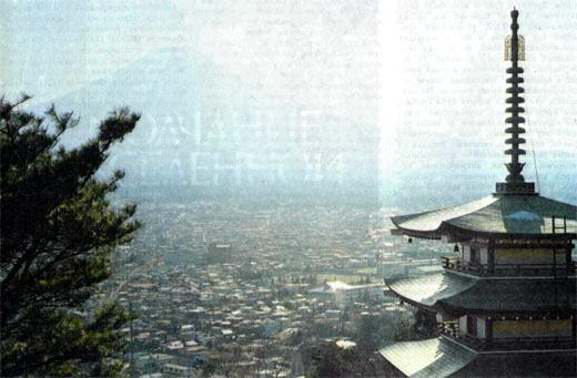 Фото №2 - Восхождение на Фудзи