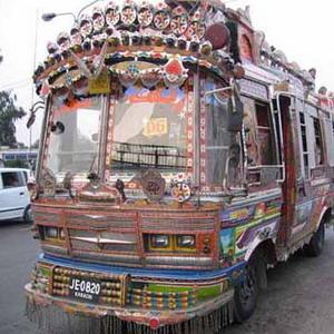 Фото №1 - Выходные для Пакистана