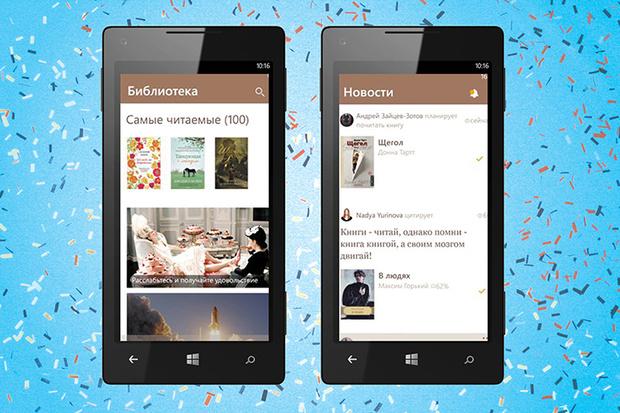 Bookmate приложение