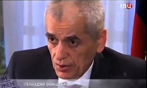 Фото №1 - Онищенко раскритиковал врачей, которые говорят о «волнах» коронавируса