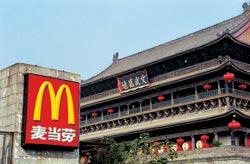 Фото №10 - Вечный город Сиань