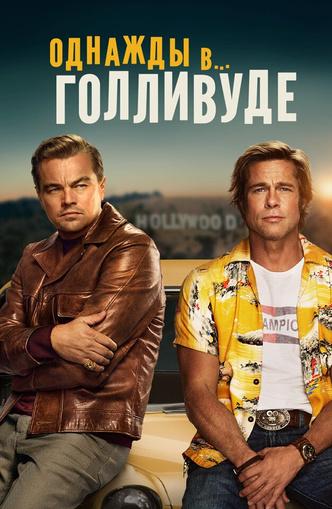 Фото №16 - Новое на русском Netflix: классные фильмы, сериалы и дорамы, добавленные в марте