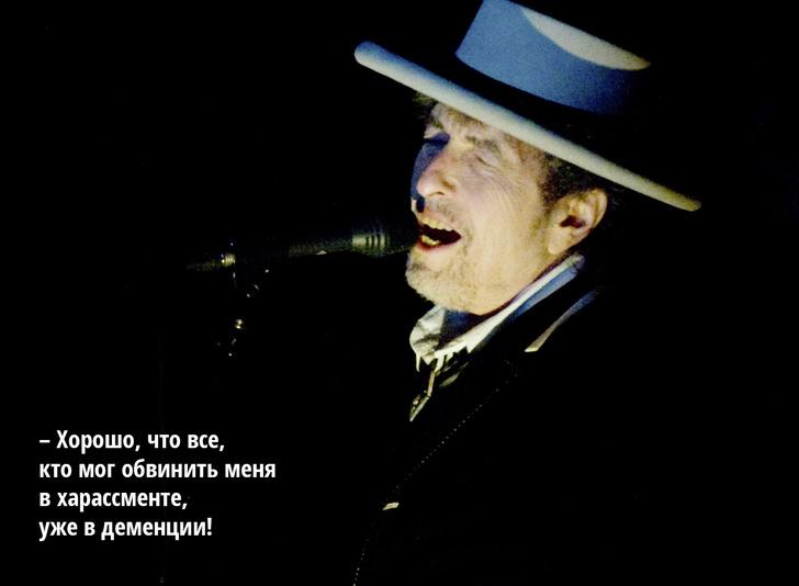 Фото №1 - Боб Дилан с альбомом Rough and Rowdy Ways и другая главная музыка конца лета