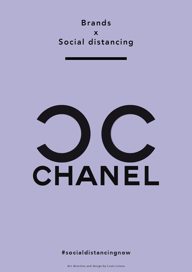 Фото №7 - Известные логотипы держат социальную дистанцию: галерея
