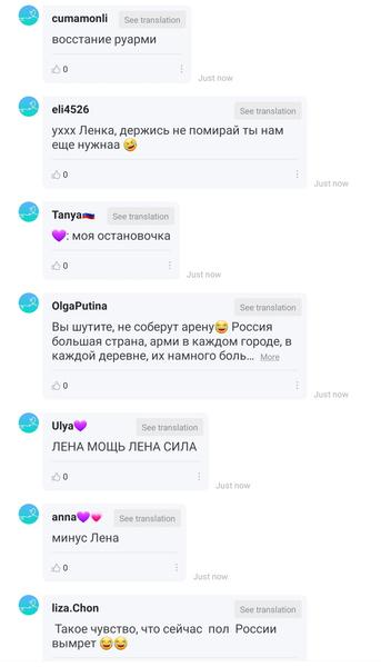 Фото №3 - Ви ответил на пост русской фанатки, и теперь Лена— кумир всех русских ARMY
