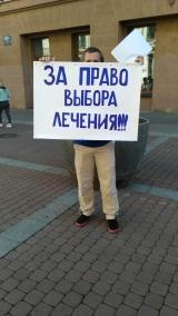 Петербуржцы с туберкулезом добрались до комитета по здравоохранению