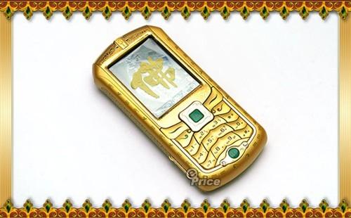 Фото №1 - Даешь креатив: 6 самых странных телефонов, которые продавались в магазинах