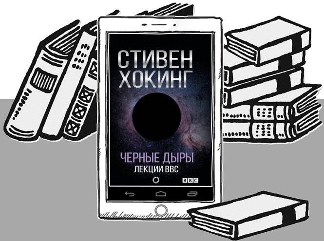 Фото №15 - 20 книг, которые стоит прочитать в 2020 году
