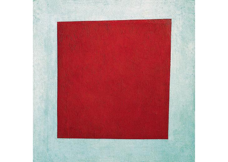 «Красный квадрат»