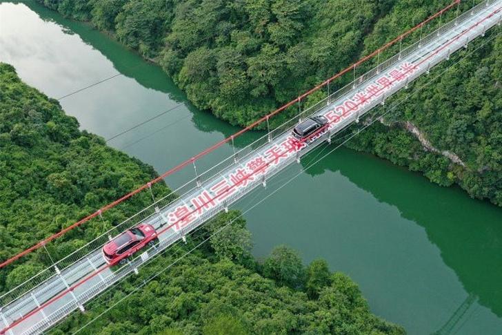 Фото №3 - В Китае открыли самый большой в мире стеклянный мост, и выглядит он грандиозно (фото и видео)
