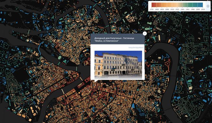 Фото №1 - Российский картограф сделал карту Санкт-Петербурга с информацией о 55 тысячах зданий