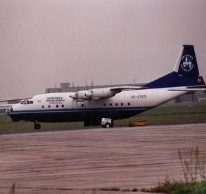 Фото №1 - В Конго погибли русские летчики