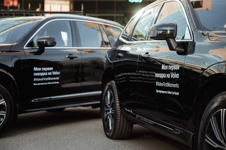 Фото №1 - Volvo Car Russia и Клинический госпиталь «Лапино» запускают новый сервис: трансфер для родителей с новорожденными