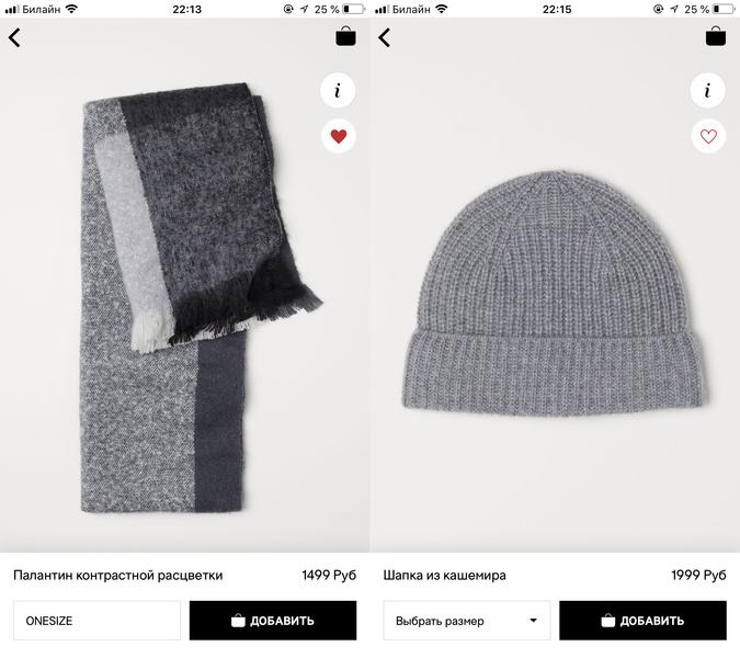 Фото №5 - Как составить универсальный гардероб на осень–зиму 2018