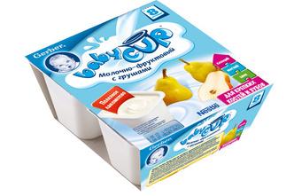 Фото №6 - Максимум пользы: молочные продукты