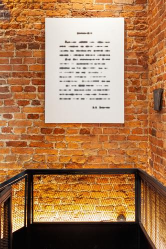 Фото №13 - Дизайн-отель, галерея, арт-резиденция: как современное искусство заняло 4 этажа Wynwood
