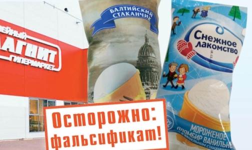 Фото №1 - В петербургских магазинах продают пломбир без молочных жиров, но с кишечной палочкой