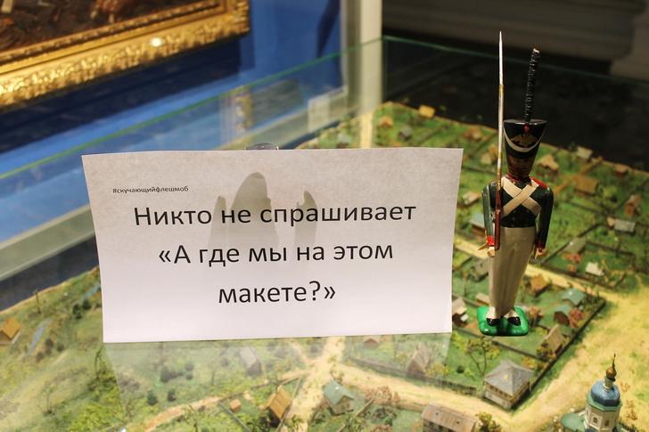 Фото №9 - «Никто не целится в смотрителя из лука»: российские театры, музеи и библиотеки пытаются весело скучать по посетителям (фото)