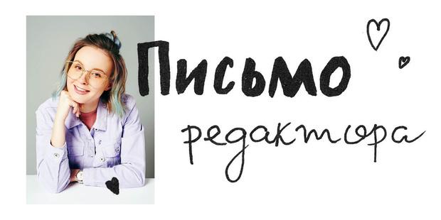 Фото №2 - Дуа Липа на обложке июльского номера, который мы нарисовали сами