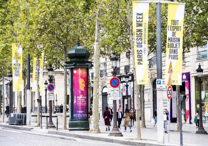Фото №1 - 9— 18 сентября в Париже пройдет Paris Design Week