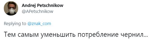 Фото №4 - Лучшие шутки о поручении Владимира Путина сократить количество контрольных работ в школах