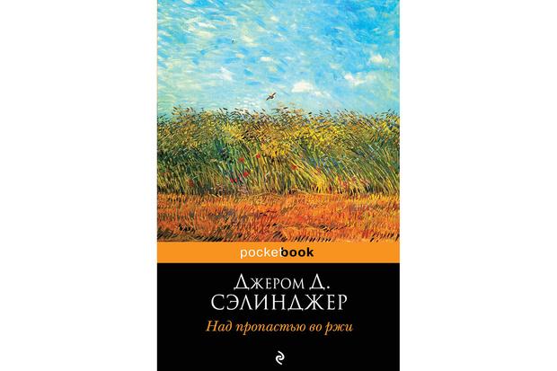 Фото №2 - 10 книг для умниц и красавиц