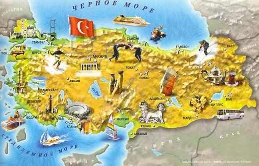 Фото №1 - Турция